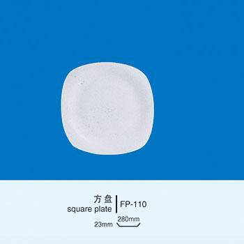 FP-110