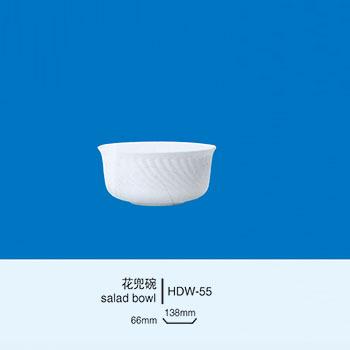 HDW-55