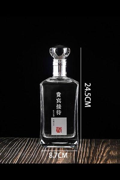 新款晶白料酒瓶-005