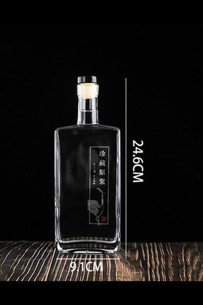 新款晶白料酒瓶-007