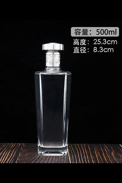 新款晶白料酒瓶-011