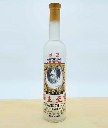 蒙砂瓶-011