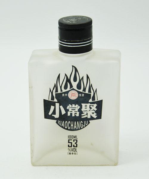 蒙砂瓶-017